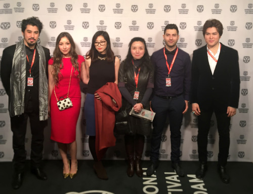 Where is Kurdistan premiered at IFFR 2016