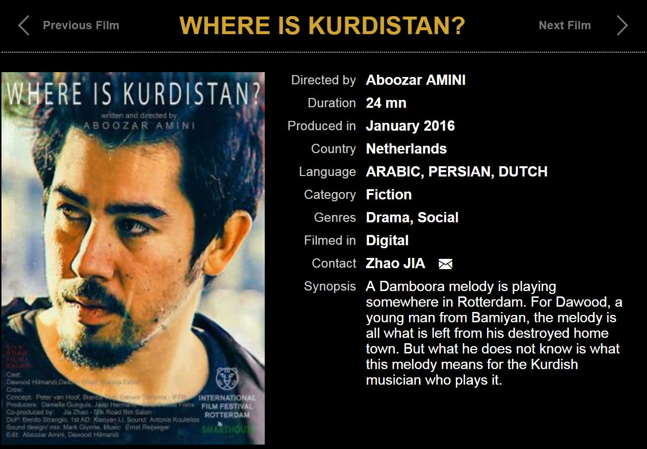 where is kurdistan_cannes court metrage