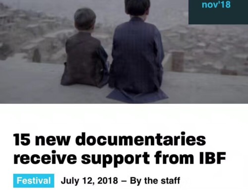 IDFA Bertha Fund for Kabul Dystopian Symphony